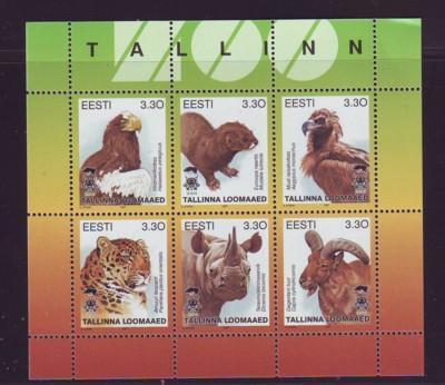 Estonia Sc 319 1997 Tallinn Zoo stamp sheet mint NH
