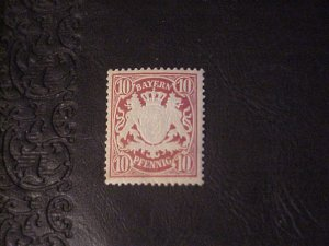 1888 BAYERN BAVARIA EMBOSSED 10 PFENNIG STAMP M/NH  SUPERB!