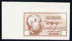 Syria 1945 imperf colour trial proof in yellow-brown on t...