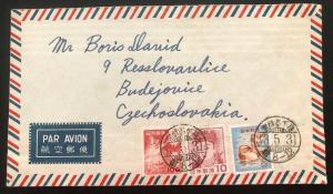 1950s Nagasaki Japan Airmail Colorful Cover To Budweis Czechoslovakia
