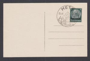 Lorraine Sc N46 on 1941 Metz Post Card, unaddressed with commemorative cancel