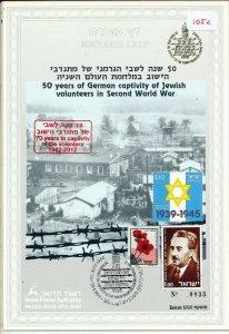 ISRAEL 1992 50 YEARS GERMAN CAPTIVITY OF VOLUNTEERS S/LEAF CARMEL # 105c