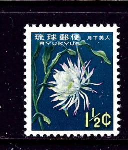 Ryukyu 107 MNH 1963 issue