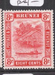 Brunei SG 84 MNH (8den)