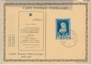 51418   - BELGIUM -  POSTAL HISTORY: MAXIMUM CARD - 1941  Benefic stamps ROYALTY