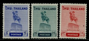 Thailand # 312-14, Mint Hinge.CV $ 60.50