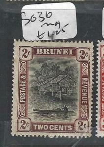 BRUNEI (P0205B)  RIVER SCENE  2C  SG 36   MOG