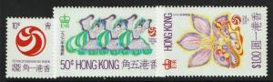 Hong Kong SC# 265-267, Mint Lightly Hinged - S3147
