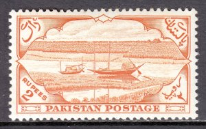 Pakistan - Scott #72 - MNH - Light gum toning - SCV $3.50