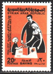 Syria. 1975. 1289 from the series. Postal bank. MNH.