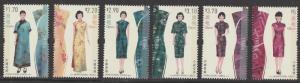 Hong Kong Qipao 旗袍 stamp set MNH 2017