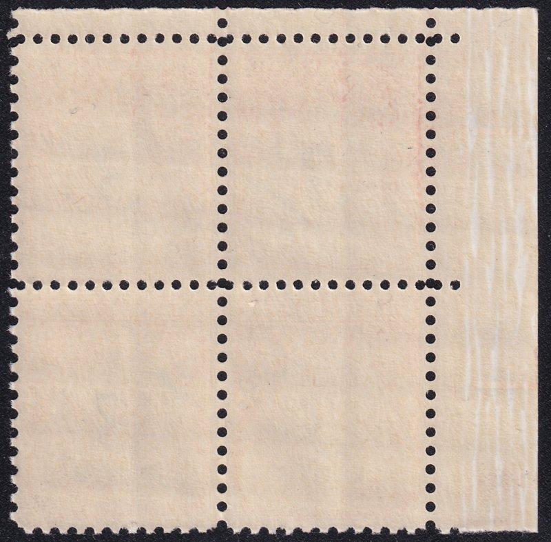 US STAMP #J91 3C 1959 Postage Due Stamp MNH BLK OF 4 PRECANCEL
