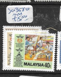 MALAYSIA   (PP2605B) SG 358-360    MNH