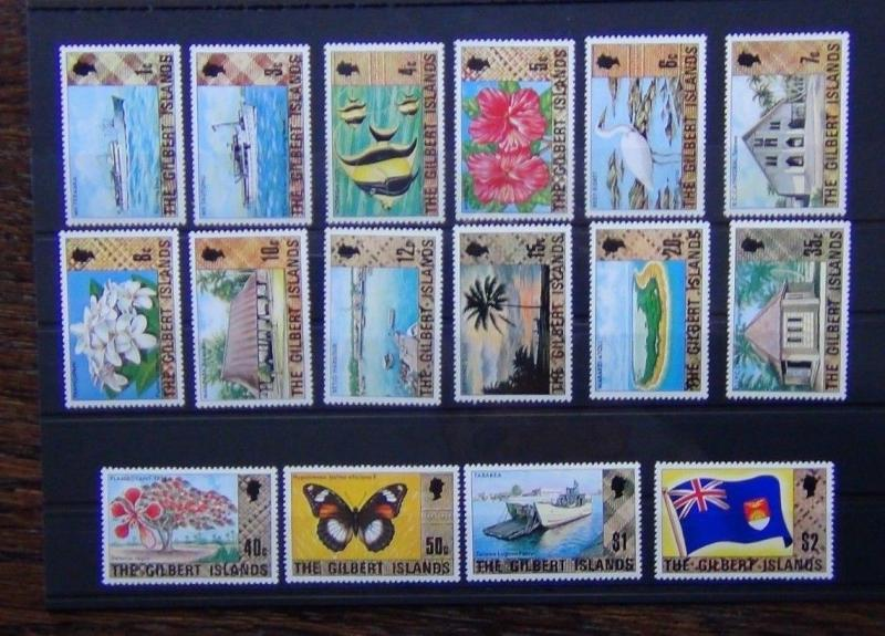 Gilbert Islands 1976 set to $2 MNH
