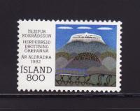 Iceland 562 Set MNH Art, Mt Herdubreid by Konradsson