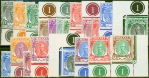 Kelantan 1951-52 set of 20 SG61-81 V.F MNH & LMM Mainly Pl 1 Marginals