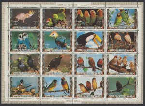 Umm Al Qiwain MNH S/S Exotic Birds 1972 16 Stamps Large Size