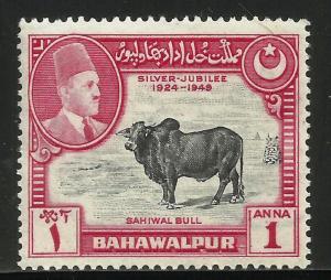 Bahawalpur 1949 Scott# 25 MNH