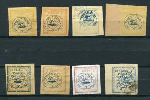 Persia 1903 Accumulation Used/Unused Proof?? Overprint 4017