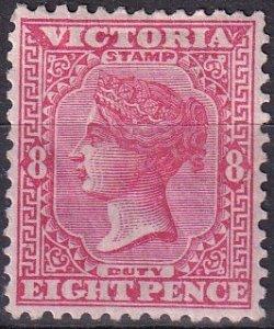 Victoria #152 Unused CV $52.50 (Z9576)