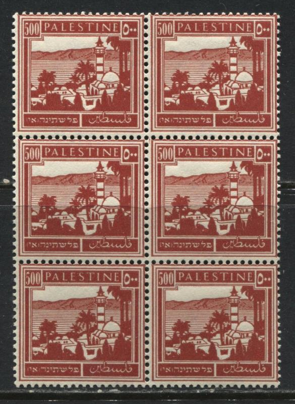 Palestine 1942 500m red in an unmounted mint NH block of 6