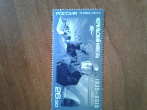 Почтовая марка ко дню Металлурга