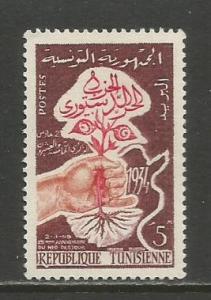 Tunisia  #332  MH  (1959)