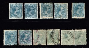 CUBA STAMP 5C King Alfonso XIII  MINT AND USED STAMPS COLLECTION LOT
