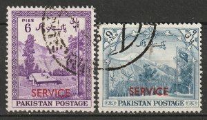 Pakistan 1954 Sc O44-5 official used