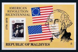 [36730] Maldives 1976 Bicentennial American revolution Washington Imperf. SS MNH