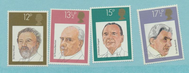 Great Britain Scott #920 To 923, English Conductors Issue From 1980, Collecti...