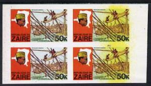 Zaire 1979 River Expedition 50k Fishermen imperf block of...