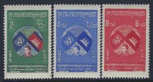 Cambodia, Scott #59-61; Admission to the UN, MNH