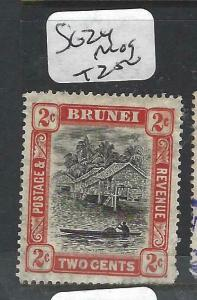 BRUNEI (P0205B)  RIVER SCENE  2C  ST 24   MOG
