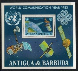 Antigua #702* NH  CV $3.50  Souvenir Sheet
