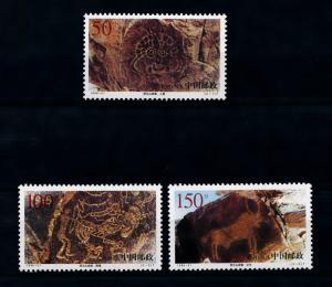 [79543] China 1998 Rock Paintings  MNH