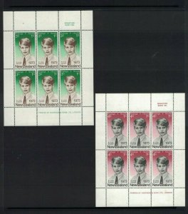 NZ321) New Zealand 1973 Health / Prince Edward Minisheets MUH