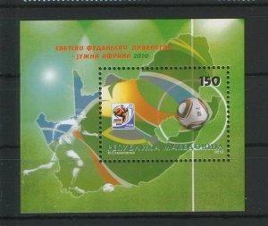 MACEDONIA-SOUTH AFRICA-MNH** BLOCK-FOOTBALL-SOCCER2010.