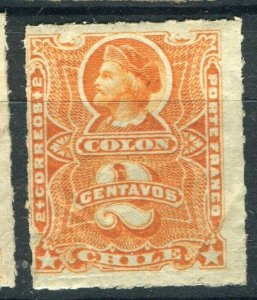 CHILE; 1877 early Columbus rouletted issue Mint hinged Shade of 2c. value