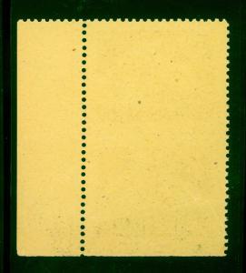 GERMANY US ZONE 1947 GEISLINGEN ESTONIAN DP CAMP IMPERF BETWEEN ERROR STAMP MNH