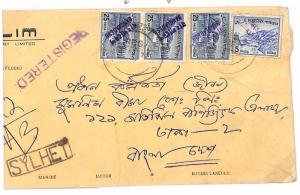 B193 1972 BANGLADESH Hand Struck Overprints on Pakistan *SYLHET* Scarce Cover