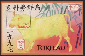 Tokelau #237 s/sheet F-VF Mint NH ** Year of the Ox