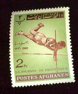Afghanistan #628 2p Pole Vault mint no gum