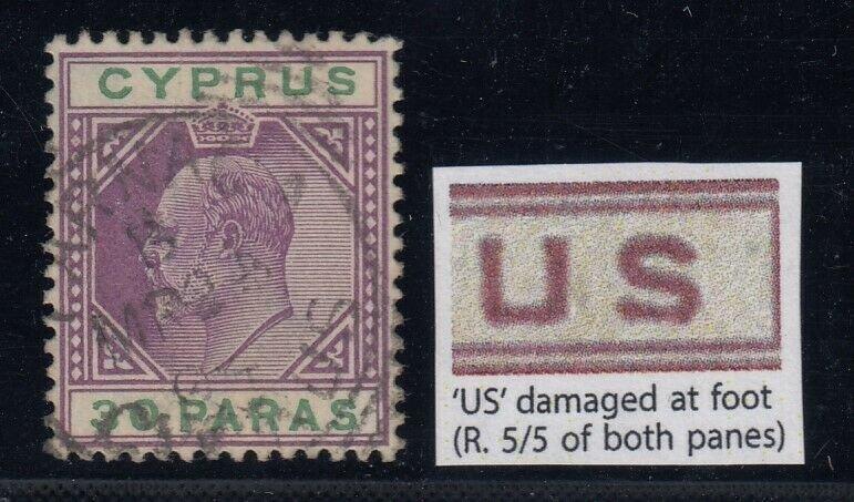 Cyprus, SG 51b, used US Damaged at Foot variety