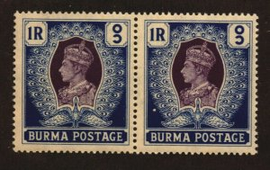 Burma - SG# 30 MNH / Pair  /  Lot 1119068