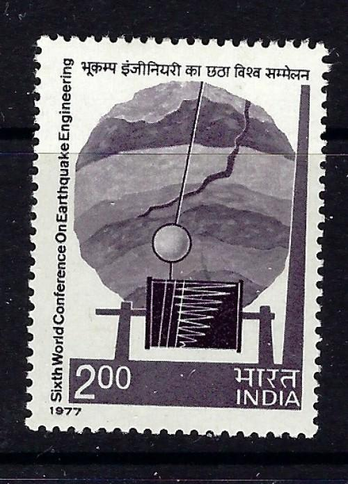 India 748 Hinged 1977 issue