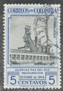 DYNAMITE Stamps: Colombia Scott #633 – USED