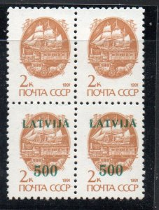 Latvia Sc 310a 1991 Latvija overprint 2 missing stamp block mint NH