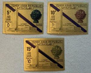 Yemen 1968 Human Rights Year on gold, MNH. Scott C33W-C33Y CV $6.00. Mi 811-833
