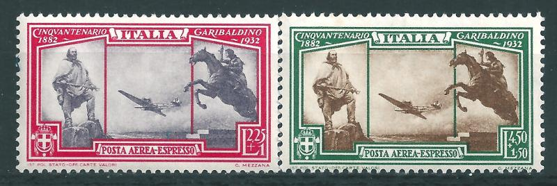 IITALY : T057 -  1932 air mail Express: very fine mint set